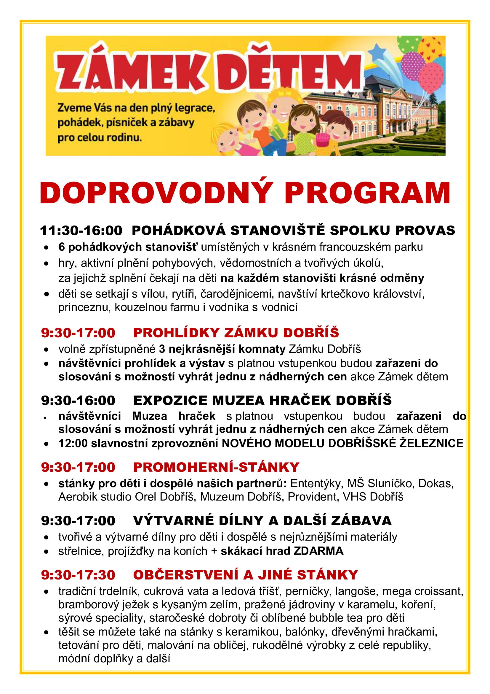 DOPROVODN PROGRAM 2017
